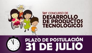 Afiche 1er Concurso de Desarrollo de Productos Tecnológicos / Fuente: Explora.