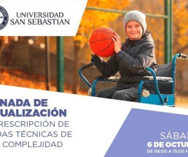 Afiche de la Jornada de Actualización en Prescripción de Ayudas Técnicas de Alta Complejidadx